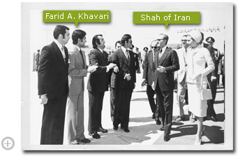 Audience with His Majesty Mohammed Reza Pahlavi, the Shah of Iran (1975)